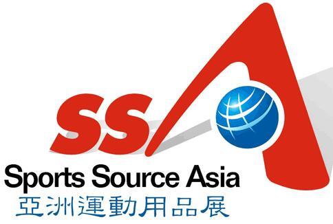 2020香港贸发局运动休闲展览会