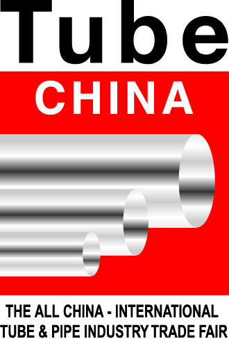 2020中国上海国际管材展