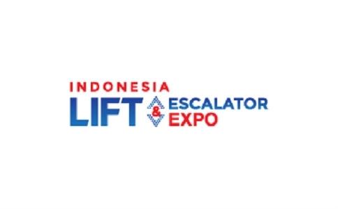 2020印尼国际电梯及配件展会