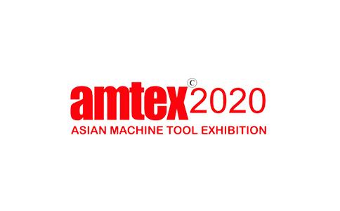 2020印度新德里国际机床展览会