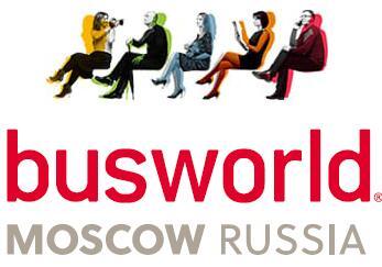 2020俄罗斯莫斯科客车展览会