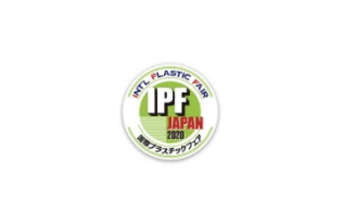 2020日本东京橡塑塑料展览会