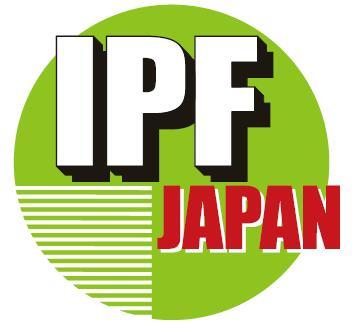 2020日本东京塑料展览会